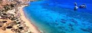 Viaggi e Vacanze a Sharm El Sheikh