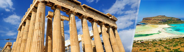 Grecia atene e creta in aereo a modo tuo con soggiorno for Soggiorno creta