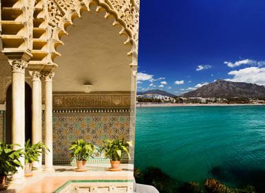 Spagna: Andalusia e Costa del Sol A Fondo