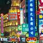 Shangai (Cina)