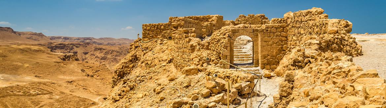Israele: Terra Santa con Masada e Mar Morto, tour classico