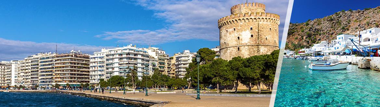 Grecia: Salonicco, Monasteri di Meteora e Creta, soggiorno ...