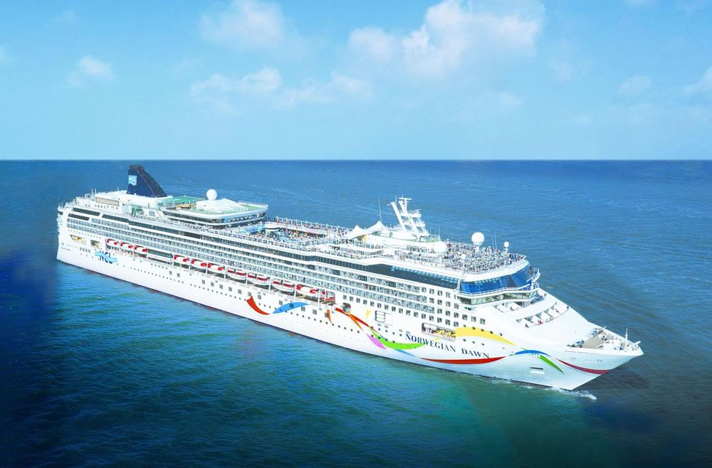 Itinerari e prezzi norwegian sky ncl norwegian cruise for Quali sono le migliori cabine su una nave da crociera
