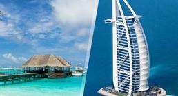 Offerte di viaggio per Maldive | Logitravel