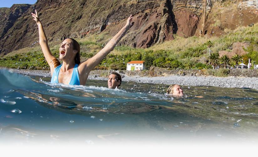 Viaggi Economici A Madeira Natale E Capodanno Vacanze Da Logitravel